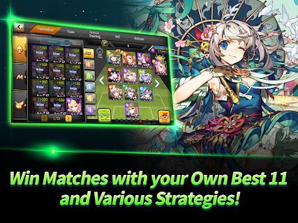 Screenshot 4: Soccer Spirits