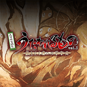 Icon: Utawarerumono on Mobile vol. 01~Chiri Yuku Mono e no Komori Uta~