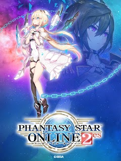 Screenshot 1: Phantasy Star Online 2 es(PSO 2es)