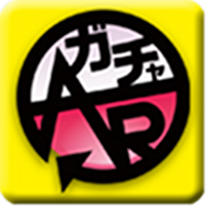 Icon: ARガチャ2