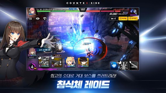 Screenshot 3: COUNTER: SIDE | เกาหลี