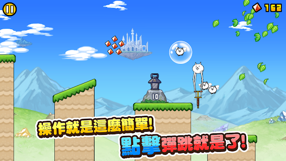 Screenshot 3: GO! GO! 貓咪大彈跳