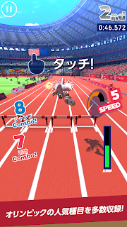 Screenshot 3: SONIC AT THE OLYMPIC GAMES – TOKYO2020 | CJK