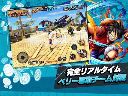 Screenshot 4: ONE PIECE Bounty Rush | Japanese