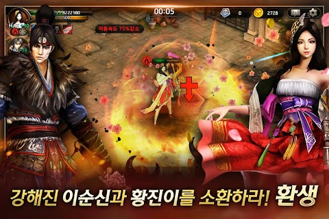 Screenshot 2: 英雄 for Kakao