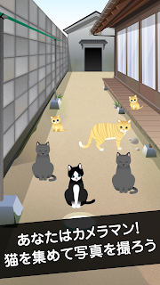 Screenshot 3: Neko Mansion