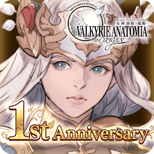 Icon: VALKYRIE ANATOMIA -The Origin- | Traditional Chinese