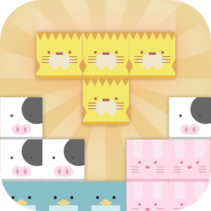 Icon: Animal Block Puzzle~A addicting healing puzzle~