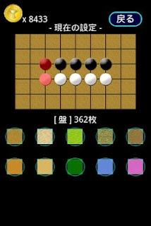 Screenshot 4: 五子棋 Online