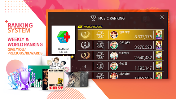 Screenshot 3: SuperStar SMTOWN | Coreano