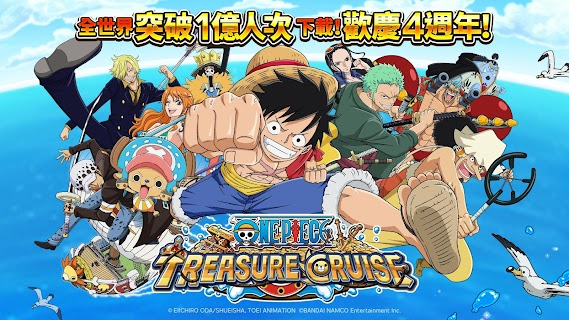 Screenshot 1: One Piece Treasure Cruise | Traditional Chinese