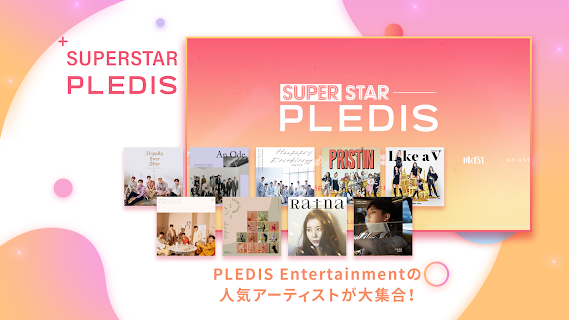 Screenshot 2: SUPERSTAR PLEDIS | Japonais