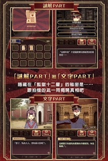 Screenshot 2: 監獄少年 | 官方中文版