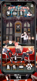 Screenshot 3: LoveUnholyc:Like Vampire Ikemen Otome Romance Game