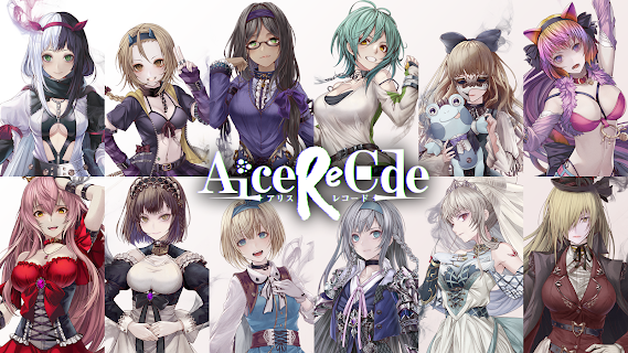 Screenshot 1: Alice Re:Code