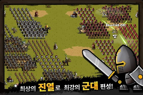 Screenshot 4: Mini Warriors for Kakao
