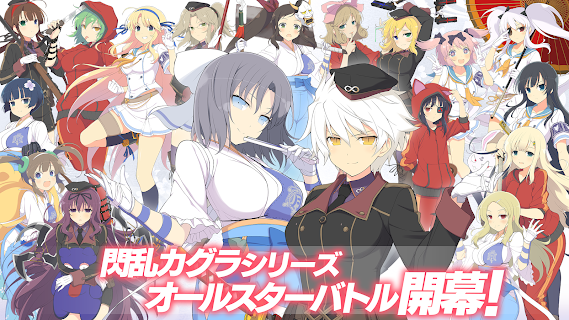 Screenshot 2: Shinobi Master Senran Kagura: New Link | Japanese