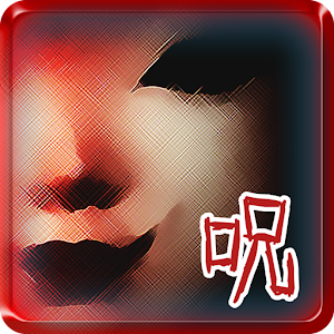 Icon: Azami The Horror Growing Game