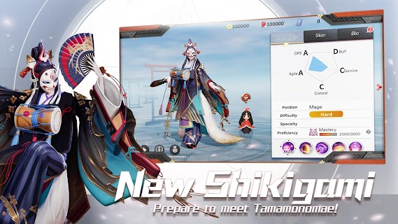 Screenshot 4: Onmyoji Arena | Global