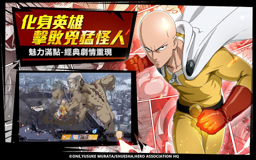 Screenshot 2: One Punch Man: The Strongest Man | Chino Tradicional