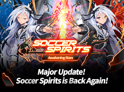 Screenshot 1: Soccer Spirits