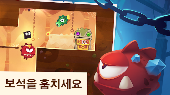 Screenshot 2: King of Thieves (도둑의 왕)