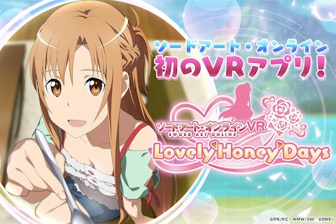 Screenshot 1: Sword Art Online VR Lovely Honey Days
