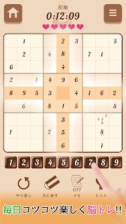 Screenshot 1: Sudoku~Relax number puzzle~
