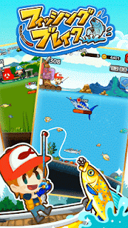 Screenshot 1: Fishing Break