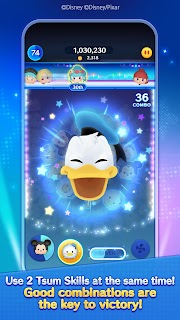 Screenshot 3: Tsum Tsum Stadium