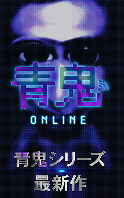 Download Ao Oni Online Qooapp Game Store
