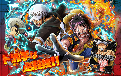 Screenshot 3: One Piece Treasure Cruise | Japonês