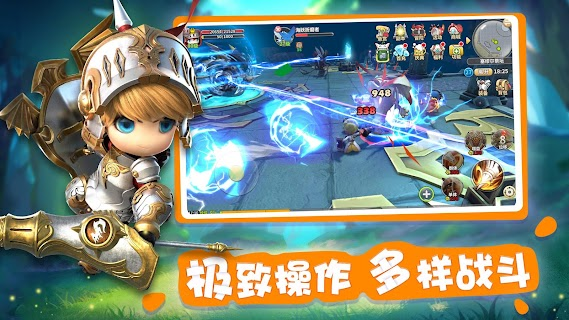 Screenshot 4: Lumia Saga | 東南亞版