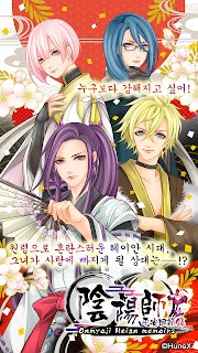 Screenshot 1: My Lovey : Choose your otome story