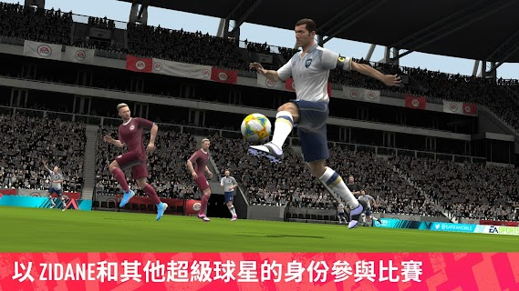 Screenshot 3: FIFA Mobile 足球