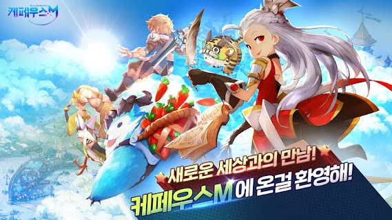 Screenshot 2: Light of Thel: Glory of Cepheus | Korean