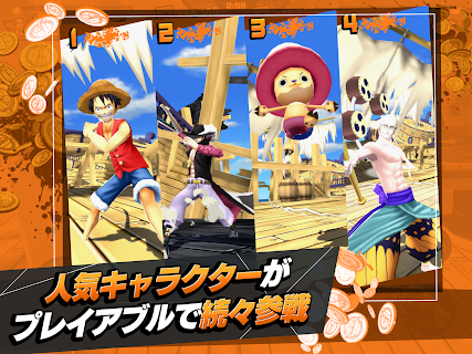 Screenshot 3: ONE PIECE Bounty Rush | Japanese