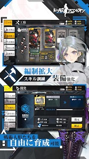 Screenshot 4: Girls' Frontline | ญี่ปุ่น