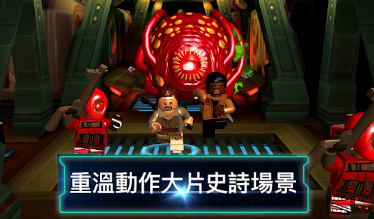 Screenshot 2: LEGO® Star Wars™: TFA