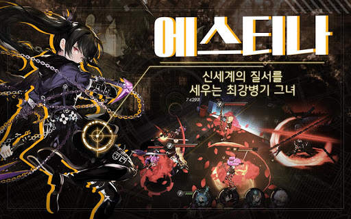 Screenshot 3: Witch's Weapon | Korean