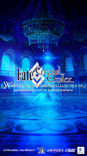 Screenshot 1: Fate/Grand Order Waltz