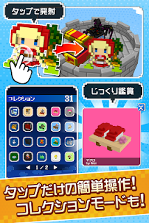 Screenshot 2: 積木Q