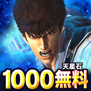 Icon: Fist of the North Star LEGENDS ReVIVE | ญี่ปุ่น