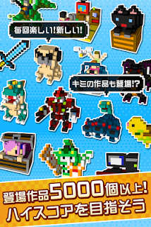 Screenshot 3: 積木Q
