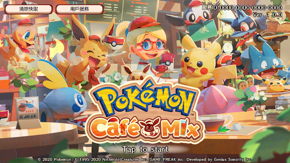 Screenshot 1: Pokémon Café Mix