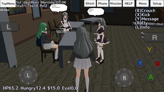 Screenshot 3: School Girls Simulator
