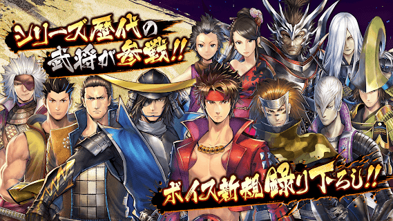 Screenshot 3: Sengoku Basara Battle Party