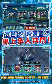 Screenshot 4: SD Gundam G Generation Revolution | Global