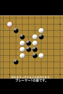 Screenshot 2: 五子棋 Online