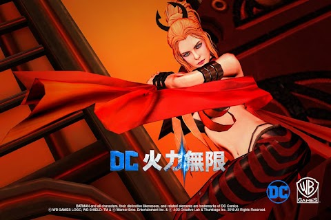Screenshot 1: DC: UNCHAINED